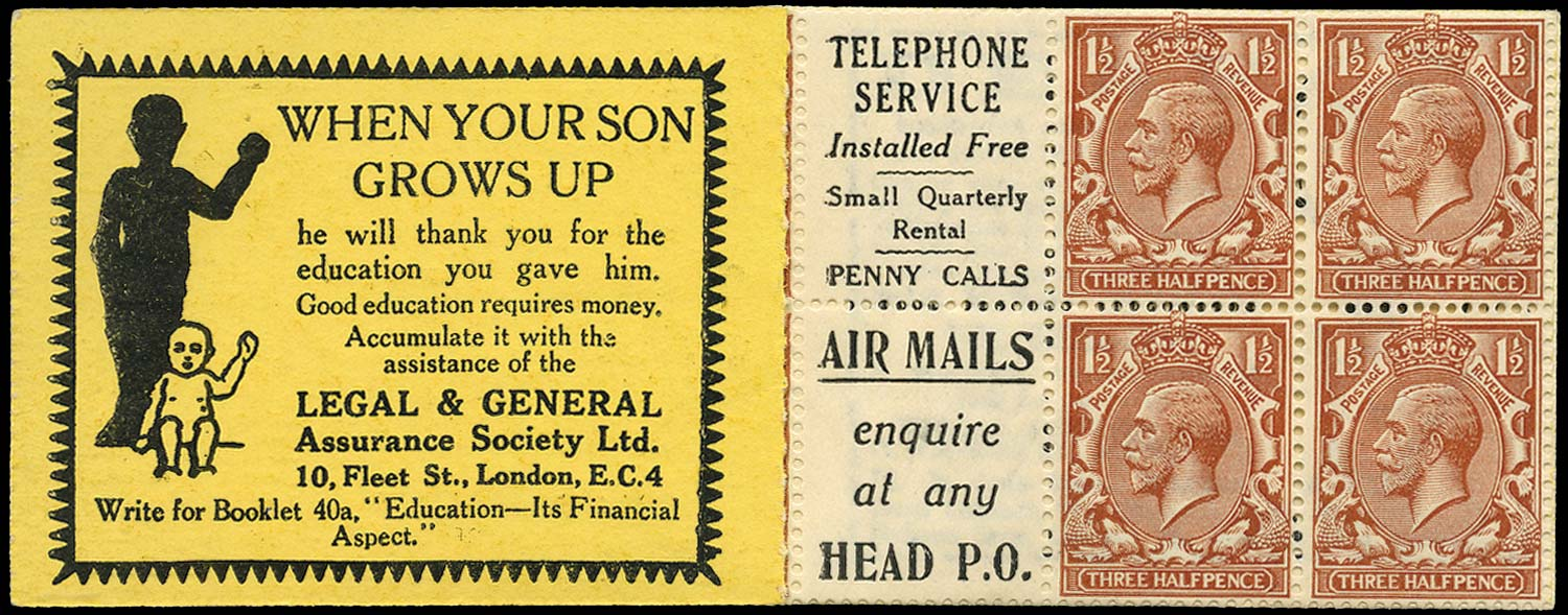GB 1924  SG420d Booklet pane - Advert 8
