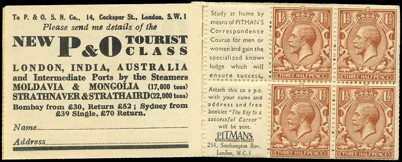 GB 1924  SG420d Booklet pane - Advert 74