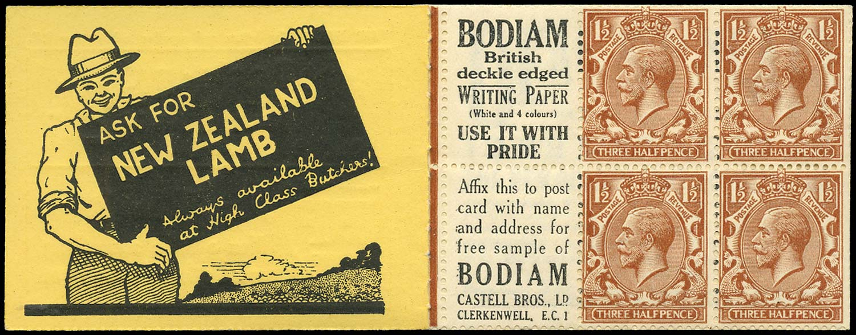 GB 1924  SG420dw Booklet pane - Advert 20