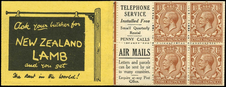 GB 1924  SG420dw Booklet pane - Advert 9