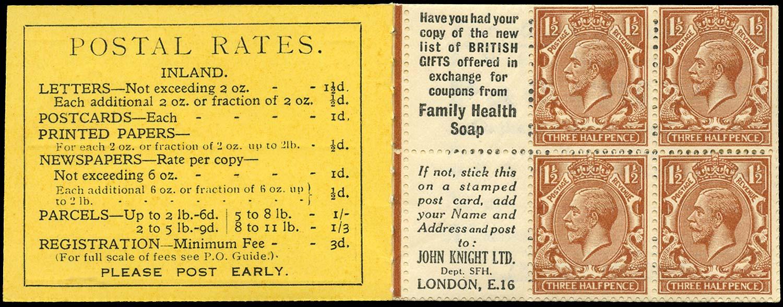 GB 1924  SG420dw Booklet pane - Advert 49