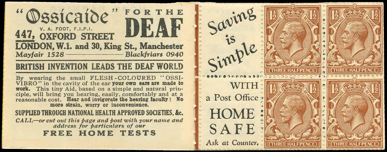 GB 1924  SG420d Booklet pane - Advert 7