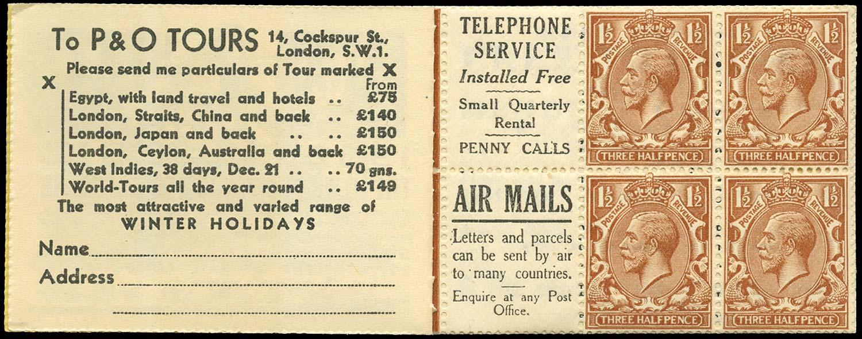 GB 1924  SG420d Booklet pane - Advert 9