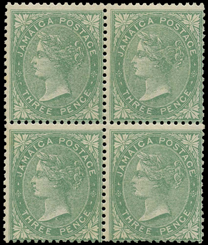 JAMAICA 1860  SG3 Mint 3d green watermark pineapple