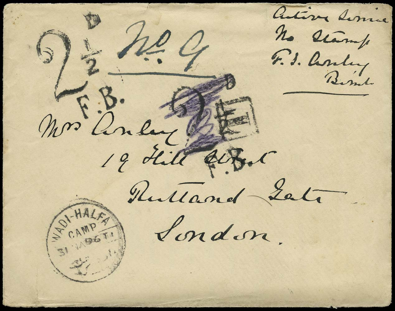 SUDAN 1896 Cover on active service Dongola Campaign