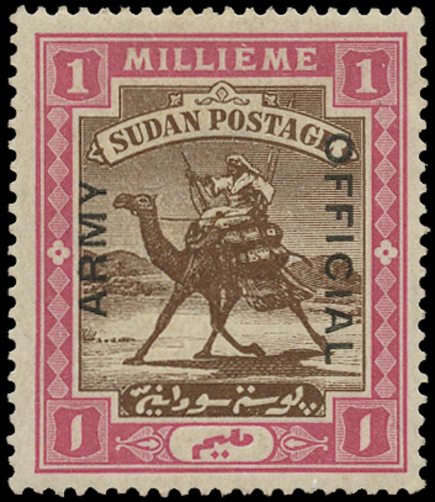 SUDAN 1905  SGA4 Official 1m brown and pink watermark quatrefoil
