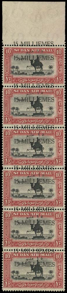SUDAN 1935  SG68a Mint Air 15m on 10m surcharge double