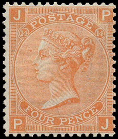 GB 1873  SG93 Pl.14 Mint Unused o.g. (PJ)