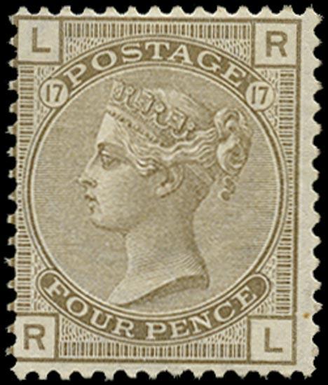 GB 1880  SG154 Pl.17 Mint Unused o.g. (RL)