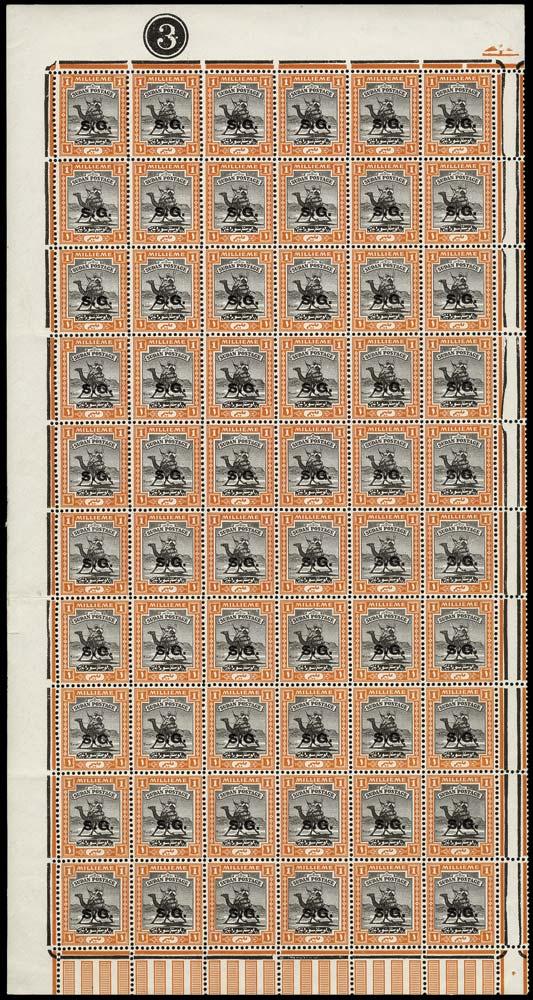 SUDAN 1936  SGO32 Mint 1m black and orange upper left pane