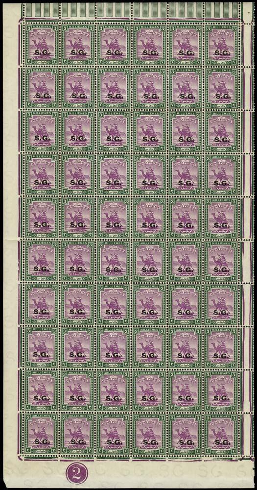 SUDAN 1936  SGO34 Mint 3m mauve and green lower left pane