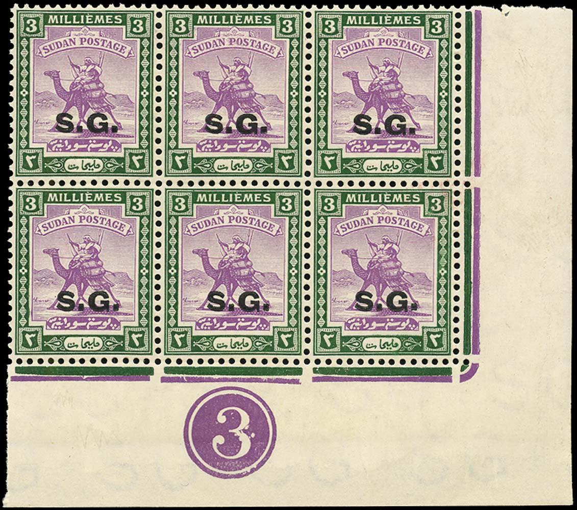 SUDAN 1936  SGO34 Mint 3m mauve and green vignette plate 3