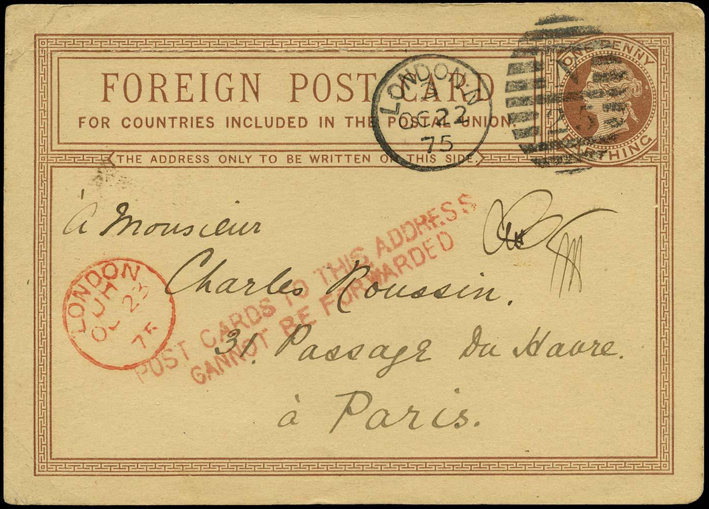 GB 1875 Postal Stationery UPU foreign postcard