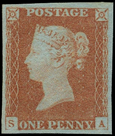 GB 1841  SG8 Pl.74 Mint