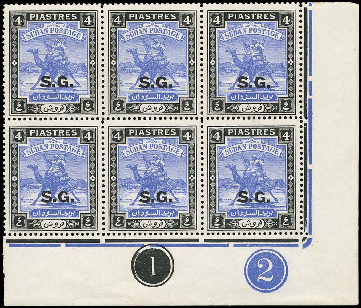SUDAN 1948  SGO52a Official 4p ultramarine and black perf 13
