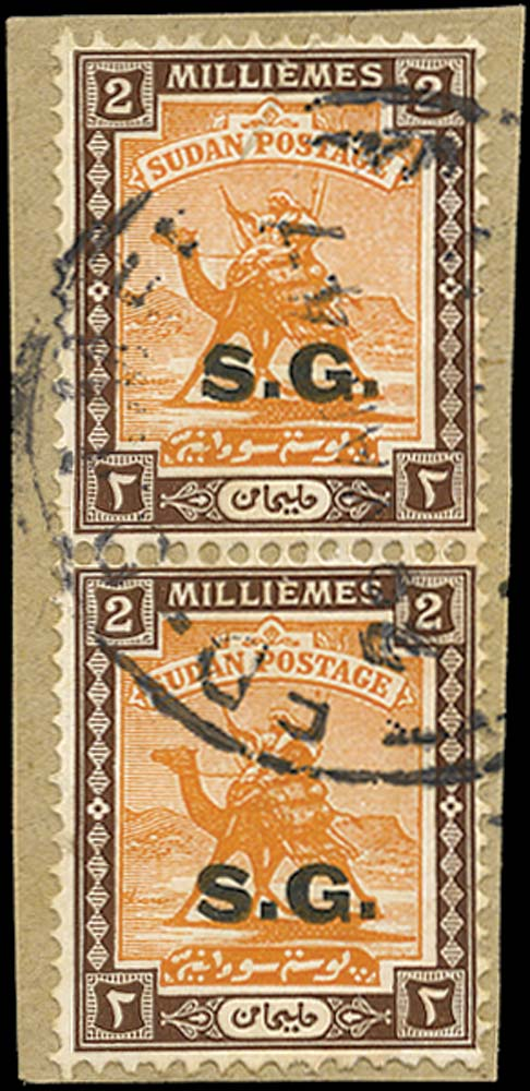 SUDAN 1936  SGO33a Used 2m orange and chocolate chalk-surfaced paper