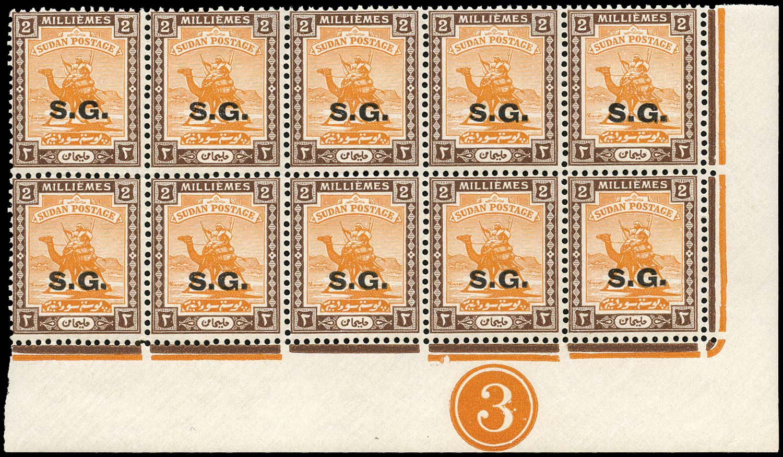 SUDAN 1936  SGO33 Official 2m orange and chocolate ordinary paper