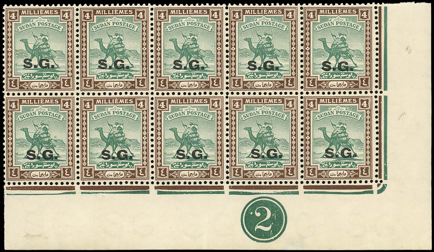 SUDAN 1936  SGO35 Official 4m green and chocolate chalk-surfaced paper