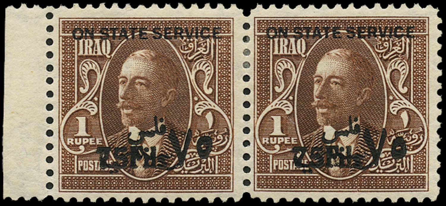 IRAQ BRIT OCC 1932  SGO133a Official 75f on 1r chocolate Inverted Arabic 5