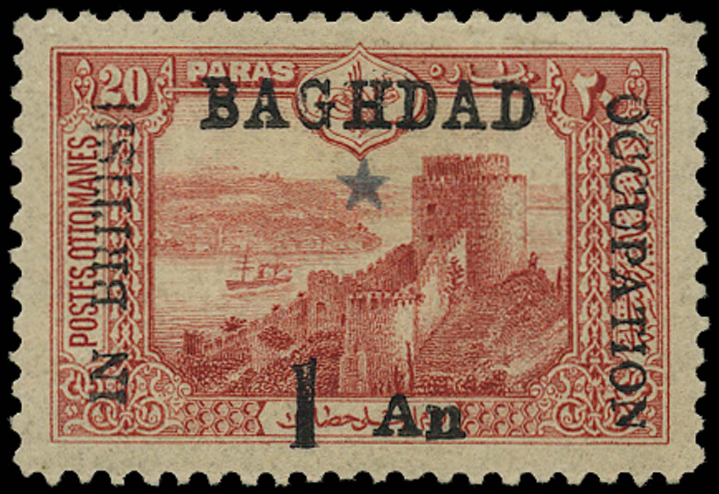 IRAQ - BAGHDAD 1917  SG7 Mint 1a on 20pa Castle overprinted with blue Star