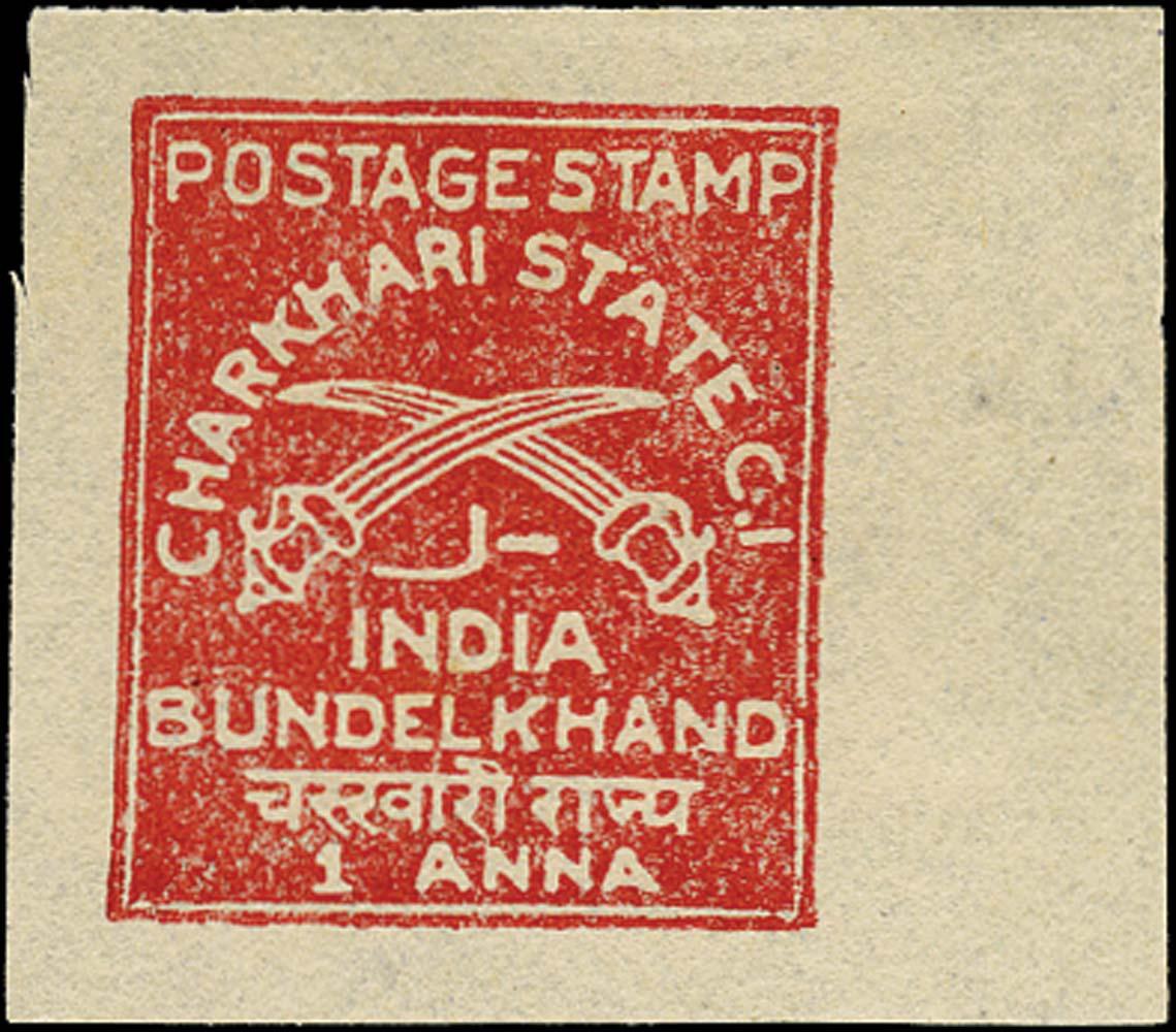 I.F.S. CHARKHARI 1930  SG41 Mint