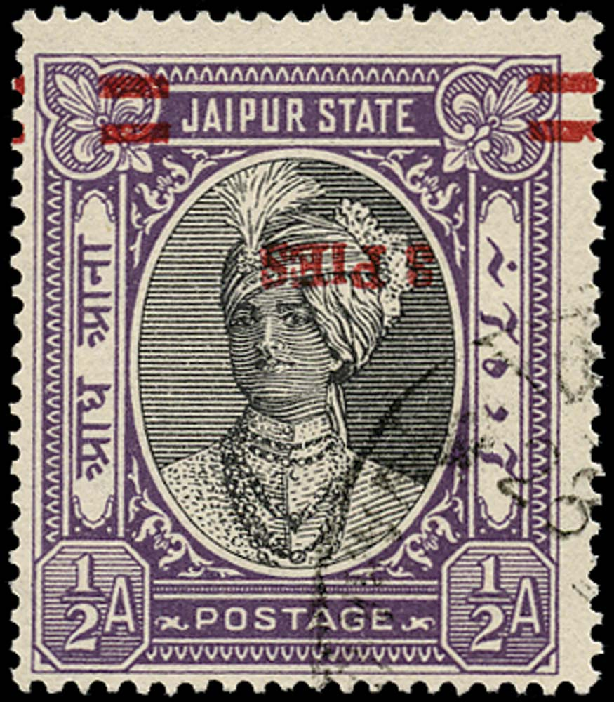 I.F.S. JAIPUR 1947  SG71c Used 3p on ½a black and violet surcharge inverted