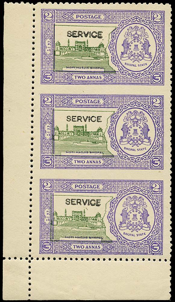I.F.S. BHOPAL 1936  SGO338b Official