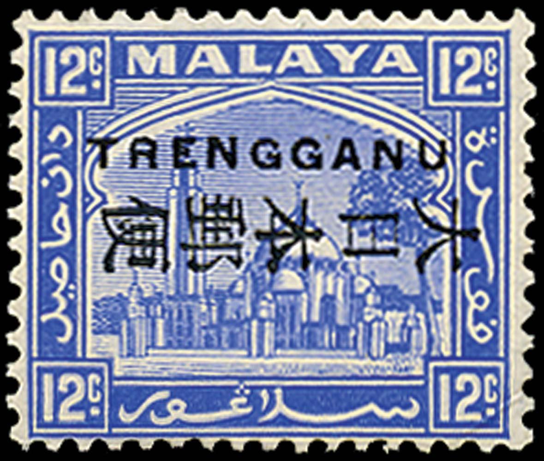 MALAYA THAI OCC 1944  SGTT16 Mint