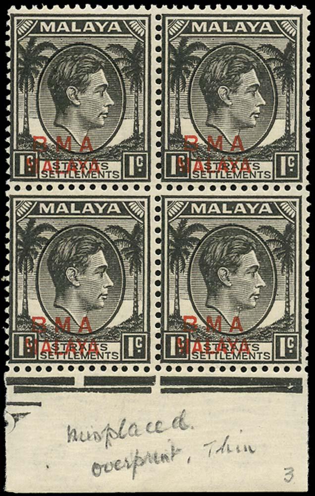 MALAYA - B.M.A. 1946  SG1c Mint