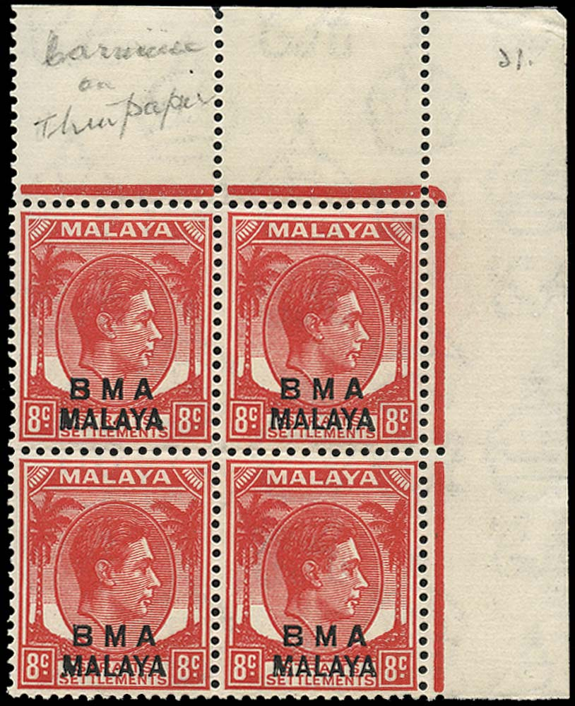 MALAYA - B.M.A. 1946  SG7a Mint