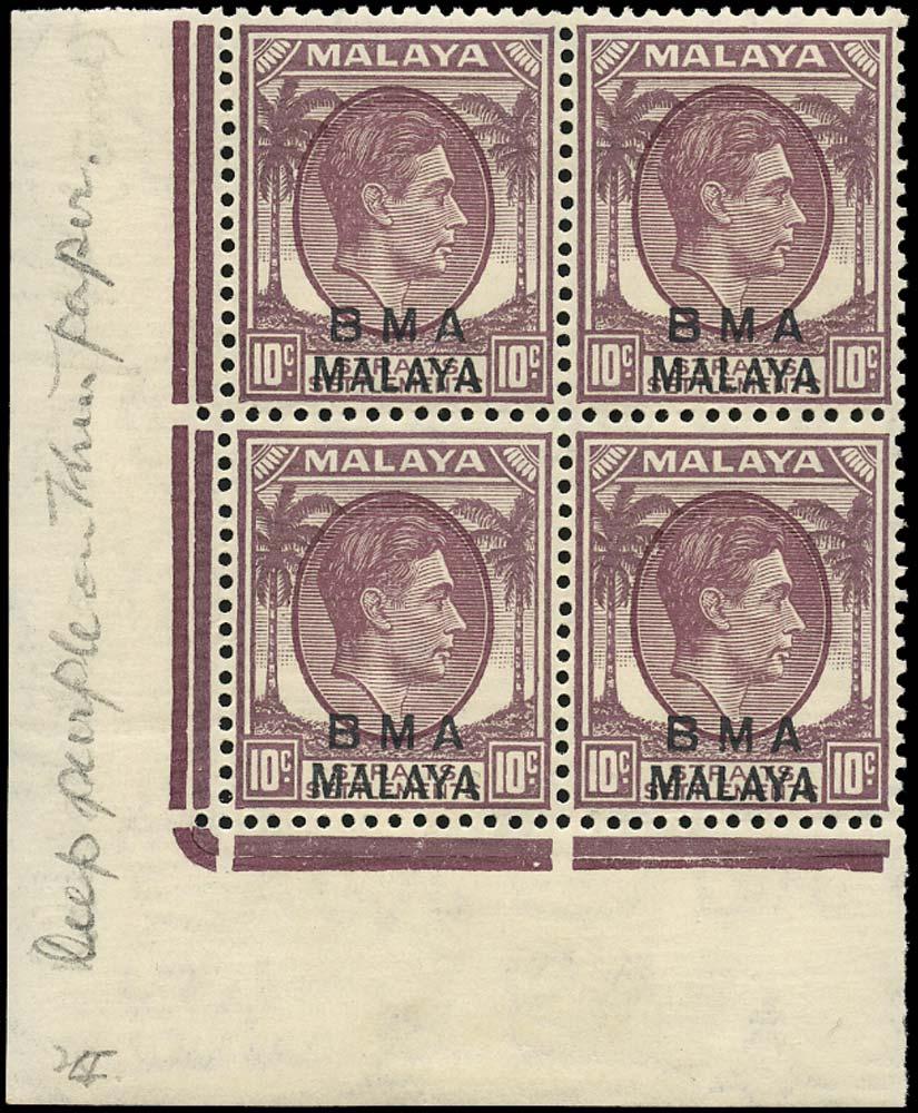 MALAYA - B.M.A. 1946  SG8d Mint