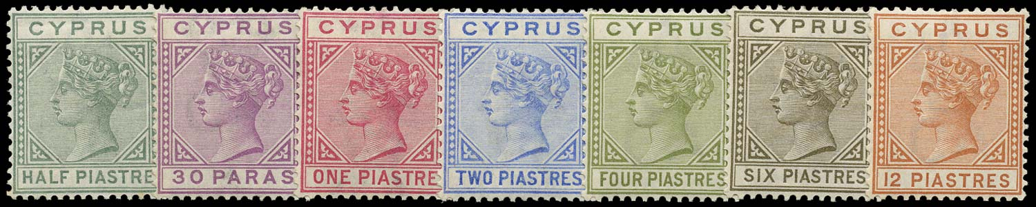 CYPRUS 1892  SG31/37 Mint watermark CA Die II set of 7
