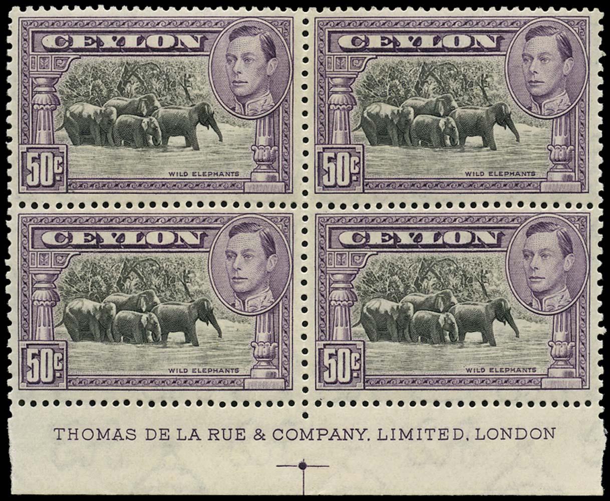 CEYLON 1938  SG394 Mint 50c black and mauve perf 13x11½ imprint block