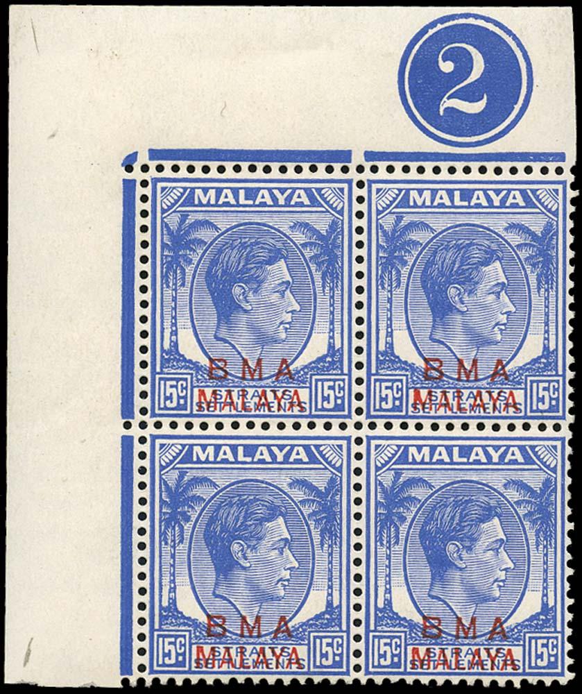 MALAYA - B.M.A. 1947  SG12b Mint