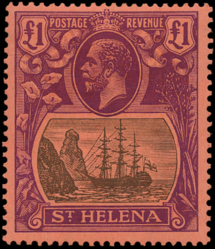 ST HELENA 1922  SG96b Mint £1 variety Torn Flag unmounted