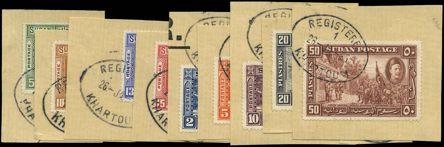 SUDAN 1935  SG59/67 Used General Gordon set of 9