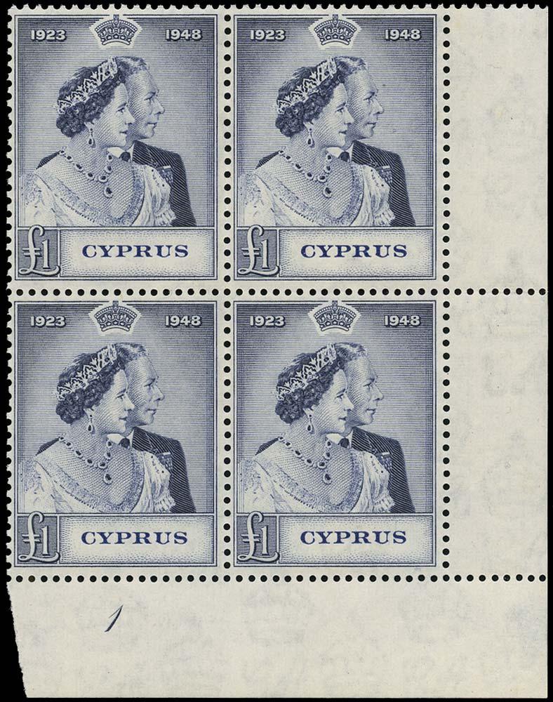 CYPRUS 1948  SG167 Mint Royal Silver Wedding £1 plate block