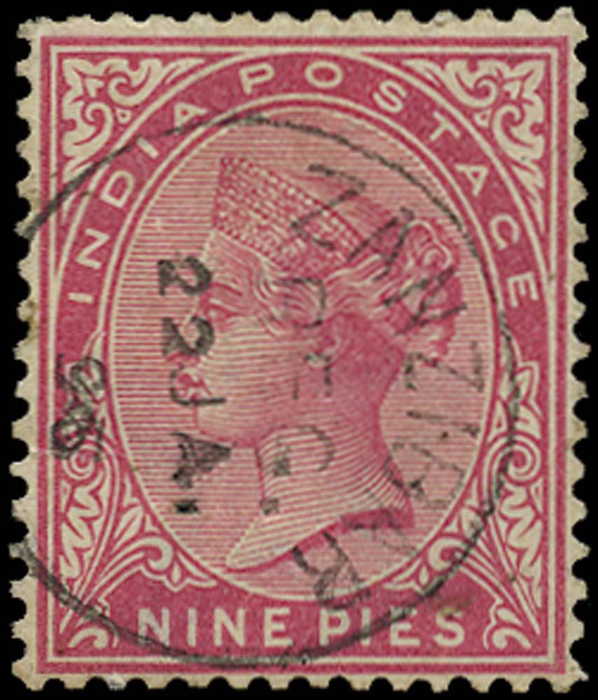 ZANZIBAR 1882  SGZ82 Cancel