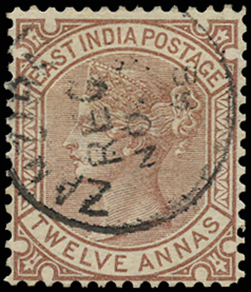 ZANZIBAR 1876  SGZ80a Cancel
