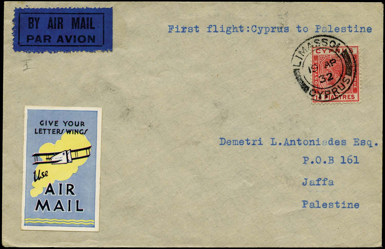 CYPRUS 1932  SG120 Cover First Flight by Imperial Airways to Palestine