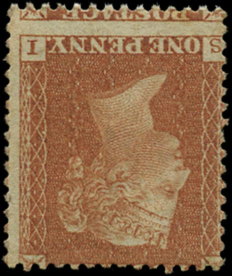 GB 1855  SG25wi Pl.1 Mint Orange-brown Pl.1 (Wmk. Small Crown Inverted)
