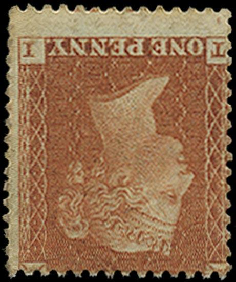 GB 1855  SG25wi Pl.1 Mint Orange-brown Pl.1 (Wmk. Small Crown Inverted)