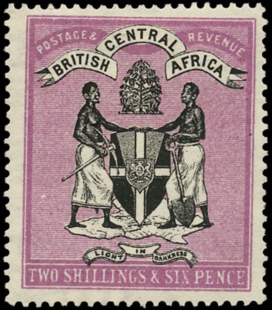NYASALAND 1896  SG37 Mint