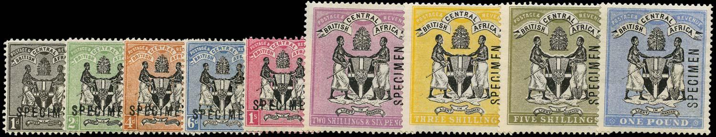 NYASALAND 1896  SG32s/40s Specimen