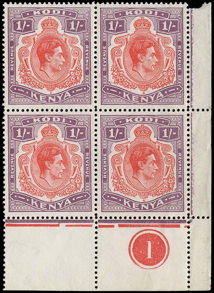 KENYA 1950 Revenue Kodi (Poll Tax)
