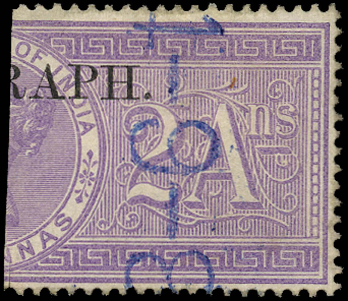 INDIA 1881  SGT22 Telegraph
