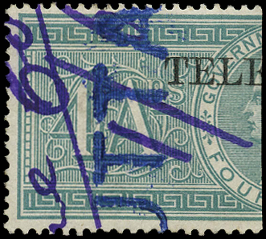 INDIA 1881  SGT23 Telegraph