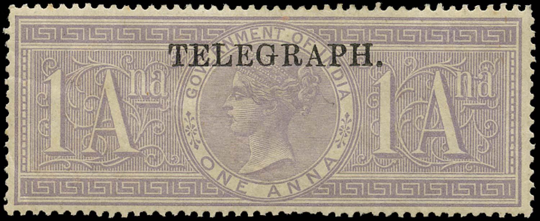 INDIA 1881  SGT25 Telegraph
