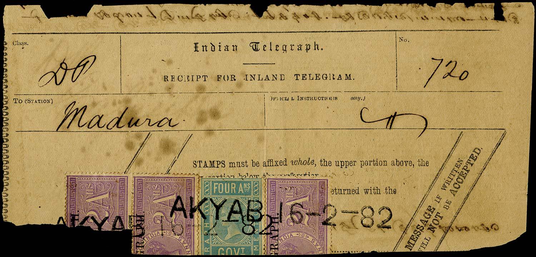 INDIA 1881  SGT22, T6 Telegraph