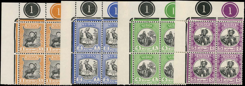 SUDAN 1951  SG123/27 btwn Mint 1m, 2m, 4m, 5m plate blocks